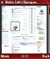Opera Mini 4.0 Beta 3 [Java] - Symbian OS 9.1
